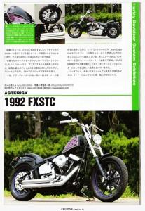 CJ12_kiji