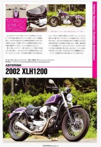 CJ21_kiji