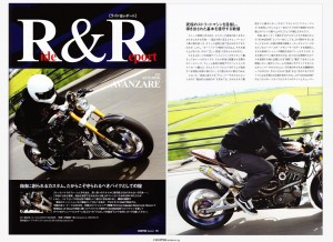 CJ23_R&R1