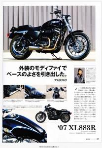 SUPOSTA10_kiji