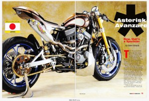 bikecraft_kiji1