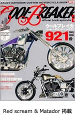 coolbreaker2_cover