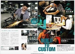 coolbreaker2_kiji2