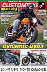 custombike_doitsu_montecarlo