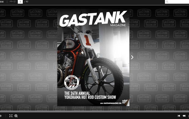 eyecatch70_gastank