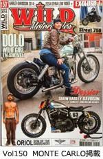wildmotorcycle_france_montecarlo