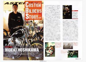 kiji_builders_story1