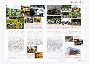kiji_builders_story2