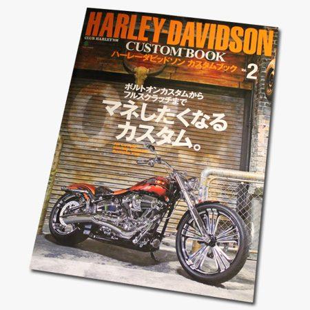 hd_custombook2_cover2