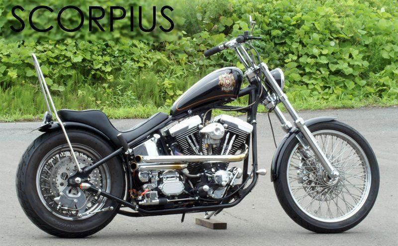 scorpius_00