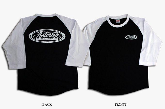 sale_Tshirt_logo3_1