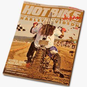 hbj_vol153_cover